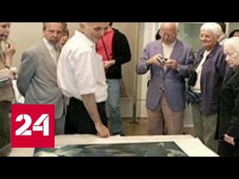 Обыск в центре Рерихов: изымали не только документы, но и картины