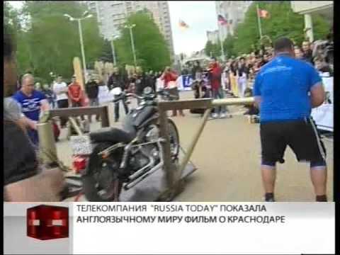 ДТП на Ленина 18.01.2017