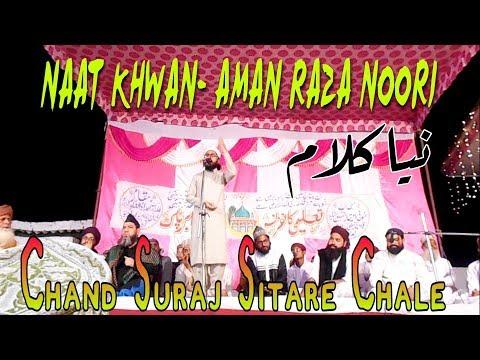 Chand Suraj Sitare || New Kalam || Aman Raza Noori 2018