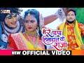 Gunjan Singh New BolBam Video Song | Mere Papa Himachal Ke Raja | Antra Singh Priyanka | BolBam 2020