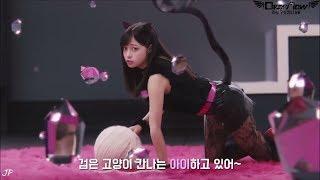 슈프ㅣ검은 고양이 하시모토 칸나 립&아이 메이킹…