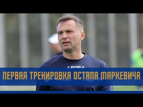 CHERNOMORETS TV: Тренировка Черноморца