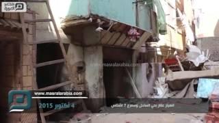 مصر العربية | انهيار عقار بحي الساحل ومصرع 7 اشخاص