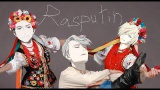 Yuri!!! On Ice [AMV] - Rasputin