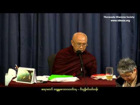Sept 24,2016, Visuddhimagga Class by Dhammananda Sayadaw U Jotalankara at TDS Dhamma Class