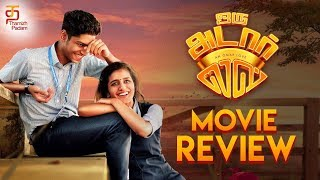 Oru Adaar Love Movie Review | Oru Adaar Love 2019 Tamil Movie | Priya Varier | Roshan | Omar Lulu