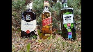 Johnnie Walker, Red Label, Ballantine's, Passport Scotch, обзор и дегустация.