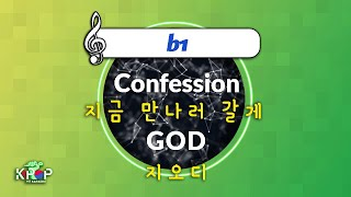 MR 노래방]ㆍ(b1 Ver.) 지금 만나러 갈게 - 지오디 ㆍConfession - GOD ㆍKaraoke