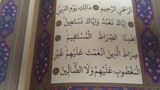 Mealli Hatim Cüz 1 sayfa 1 Fatiha Suresi