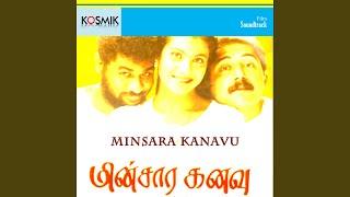 Cover images Vennilave Vennilave Vinnai