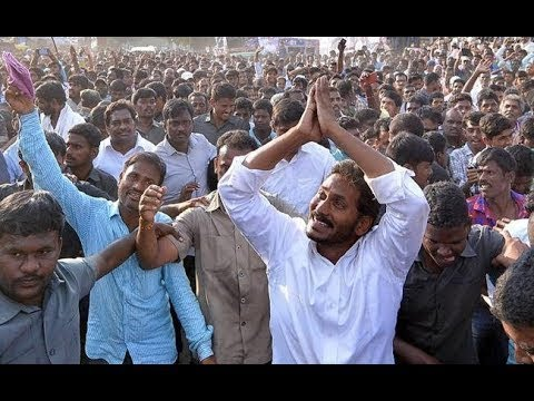 Massive Response For YS Jagan Praja Sankalpa Yatra In Vijayawada | ABN  Telugu