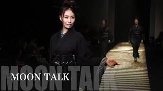 Ceiling Touch「Moon Talk E.P.」 (300枚初回限定生産) MYR1002 / 全13...