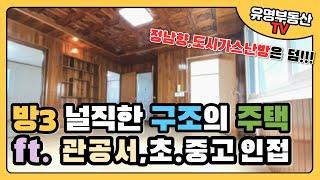 【대구주택임대】 평리중 앞 2층 방3개 단독주택 월세 …