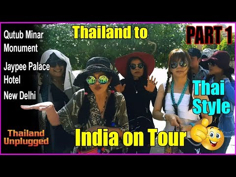 Bangkok Thailand to Delhi India with 20 Thai Girlfriends pt 1