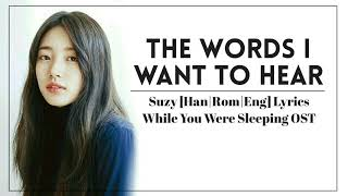 Suzy (수지) – The Words I Want To Hear [Han|Rom|Eng] Lyrics While You Were Sleeping OST Part 13