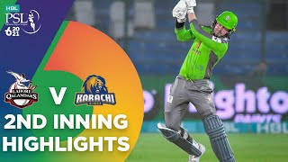 2nd Inning Highlights | Lahore Qalandars vs Karachi Kings | HBL PSL 6 | Match 11 | MG2T