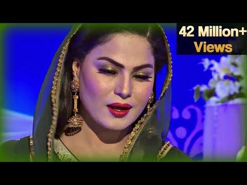 Naat By Veena Malik | Meetha Meetha Hai...