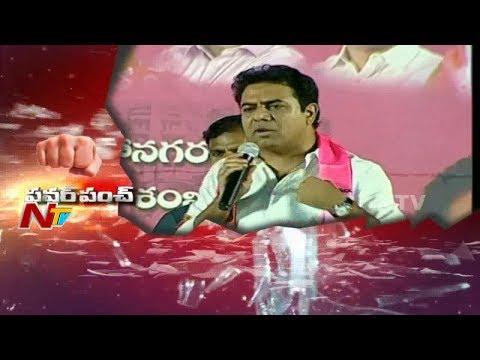 Political Leaders Sensational Punch Dialogues || Power Punch || NTV