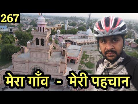 Mere Pind Vich Vasda Rab,  Cycle Baba Ep.267