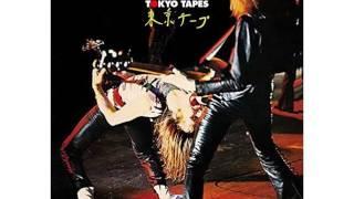 Scorpions - Robot Man (Unreleased...Live Japan 78)