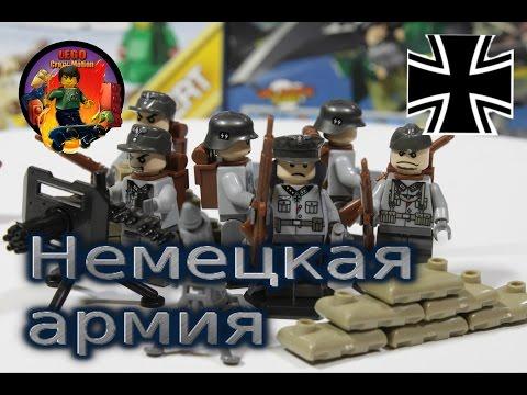 Немецкие Lego совместимые фигурки из Китая! / Моя армия фашистов