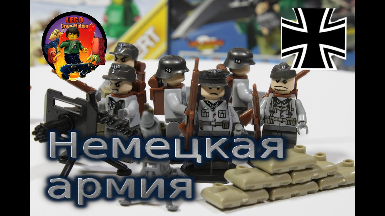 Lego Военная Академия /Lego Military Academy #1 - YouTube