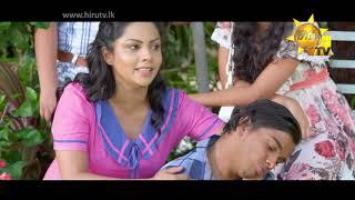 Hitha Bandunu Thanak | හිත බැඳුණු තැනක් | Sihina Genena Kumariye Song Thumbnail
