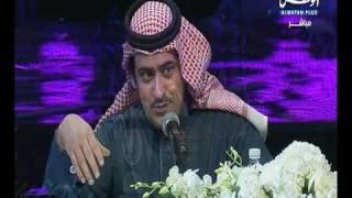 ناصر الفراعنة ، فبراير2010: يا مدور عن عيوبي