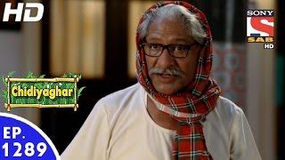 Chidiya Ghar - चिड़िया घर - Episode 1289 - 8th November, 2016