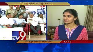 Nandyala Bypoll - Chandrababu & YS Jagan sharpen rhetoric - TV9