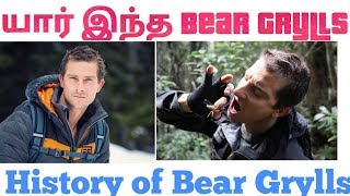 #Crazy facts about Man vs wild bear grylls tamil/Nk info