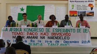 La 6-a Afrika Kongreso de Esperanto 2016.12.24.-31. Bunda Tanzanio 6차 에스페란토 아프리카 대회 탄자니아 분다