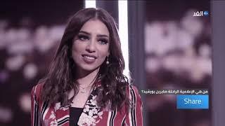 صابرين بورشيد الإعلامية البحرينية التي أبكت الوطن العربي   شير