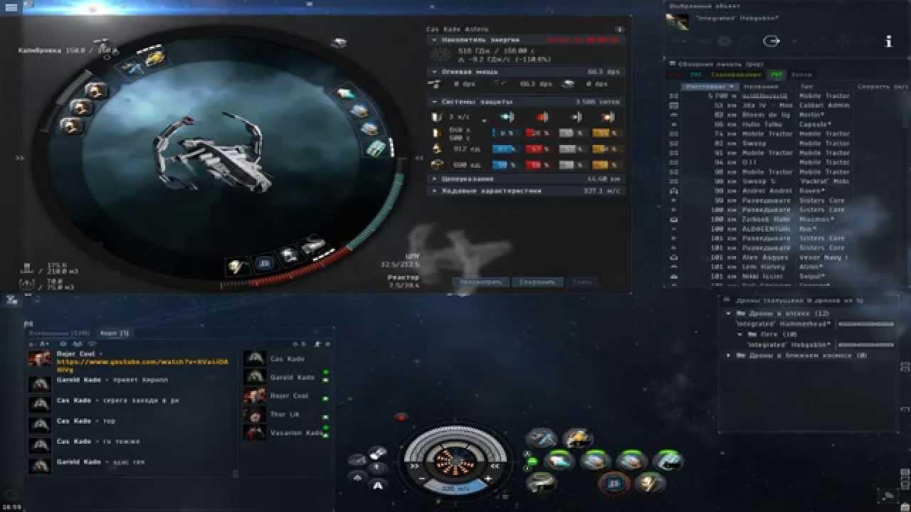 Eve online  Фит и гайд на Astero
