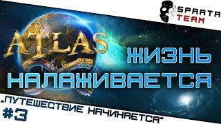 Игра Atlas - строим корабль и вперед! Приключения в Атлас!