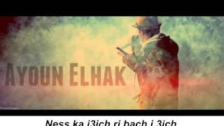 Video Ayoun ElHak - Fin Ghadi (Official Lyrec ) ( rap-maroc.mx.ma ) download MP3, 3GP, MP4, WEBM, AVI, FLV Juli 2018