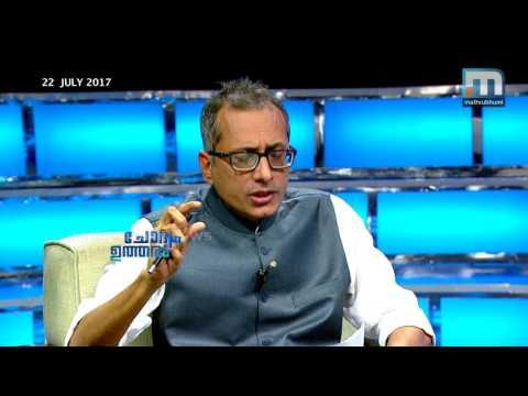 PC George on Chodyam Utharam |  Chodyam Utharam, Episode: 233 Part 1 Mathrubhumi News