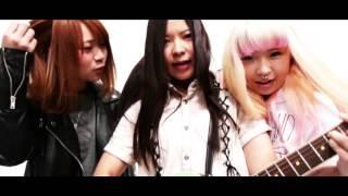 大阪発、大人になるのをやめてしまった3ピースバンド、みるきーうぇい。...