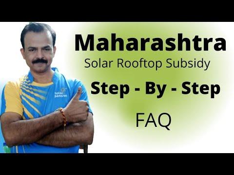 Solar rooftop subsidy in Maharashtra |  Maharashtra solar subsidy | Solar subsidy in MH