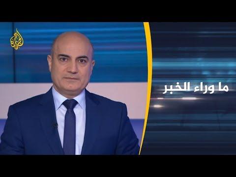 ???? ما وراء الخبر - بعد رفض نصر الله استقالة الحكومة.. #لبنان إلى أين؟  - نشر قبل 8 ساعة
