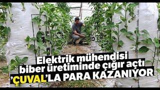 Elektrik Mühendisi Serasında 'Çuval'la Para Kazanıyor...