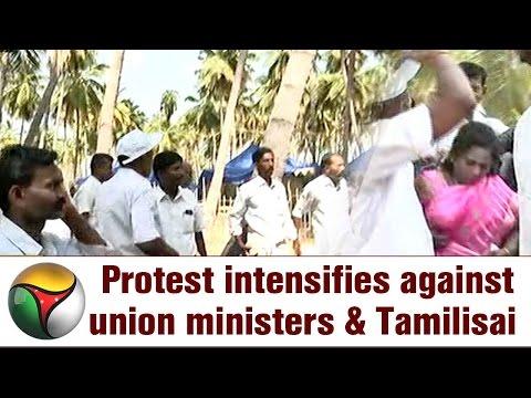 Protest against BJP Union Ministers Mahesh Sharma, Niramala Sitaraman at Keezhadi, Madurai