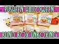default - Gund Pusheen Surprise Plush Series #4 Halloween Toy