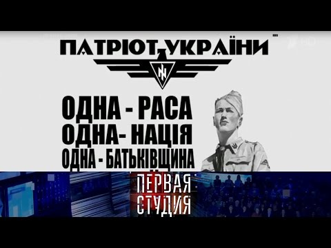 Кризис наУкраине: надолголи?