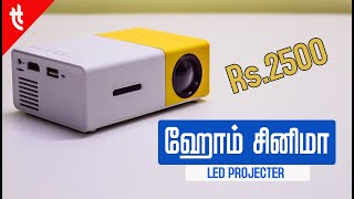 Baixar Budget LED Projector in Tamil Today Tech