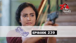 Neela Pabalu | Episode 239 | 11th April 2019 | Sirasa TV Thumbnail