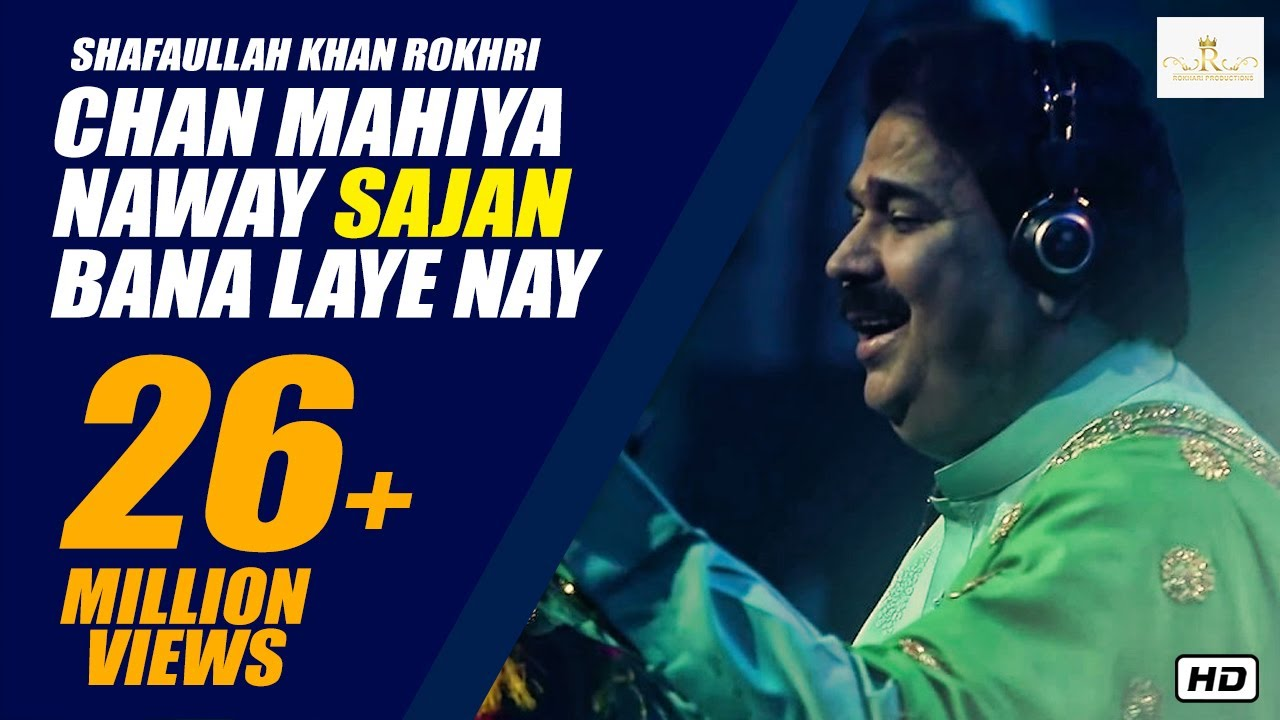 chan-mahiya-naway-sajan-bana-laye-nay-shafaullah-khan-rokhri-folk-studio-season-1-rokhri-production
