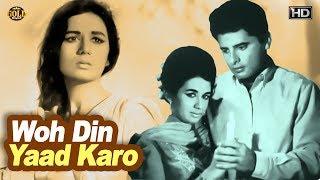 Woh Din Yaad Karo - Romantic Drama Movie - B&W - Nanda, Sanjay, Shashikala