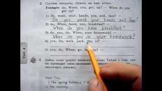 Выполнить домашнюю работу к уроку 58, 3 класс, Enjoy English УМК Биболетовой  М.З.