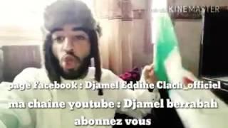 فضيحة المنتخب الوطني الجزائري في الكان 2017 بعنوان  شكون حنا